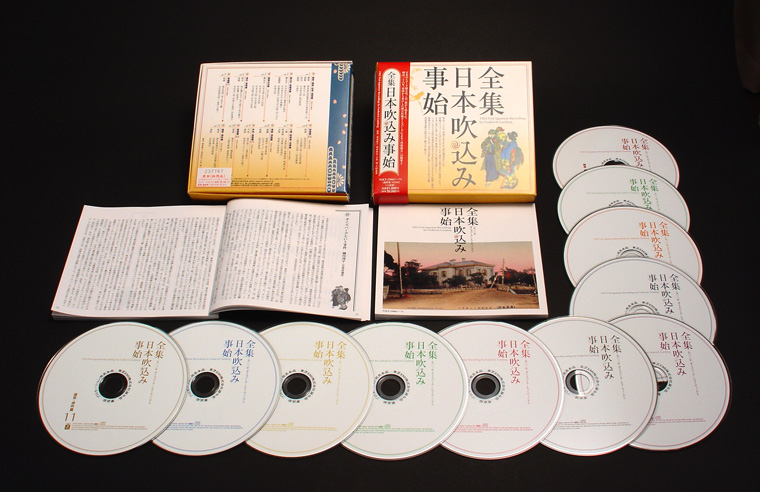 株式会社 EMIミュージック・ジャパン : CDジャケット | WEB | 制作実績 ...